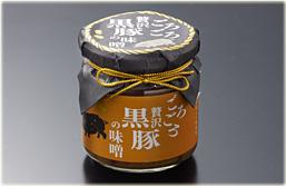 鹿児島黒豚を贅沢に使用した鹿児島の伝統食、豚味噌